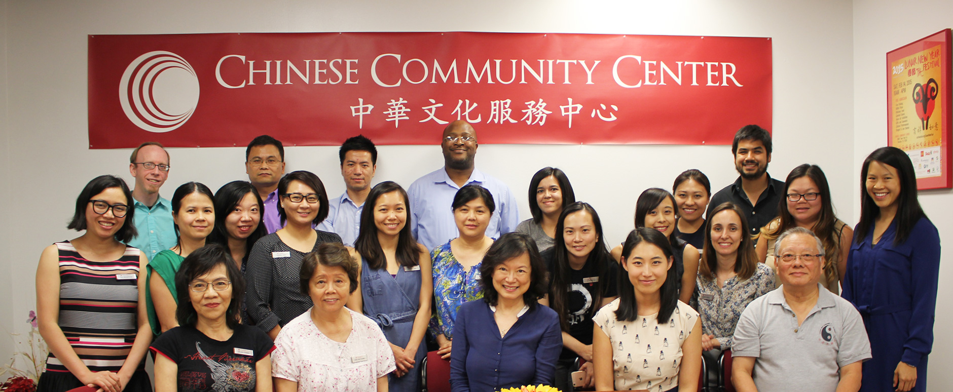 Career Opportunities | Chinese Community Center