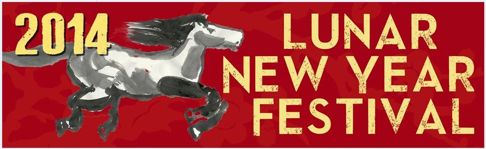 2013 LNY Web Banner2