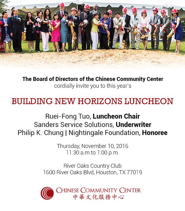 luncheon invite web chinese community center
