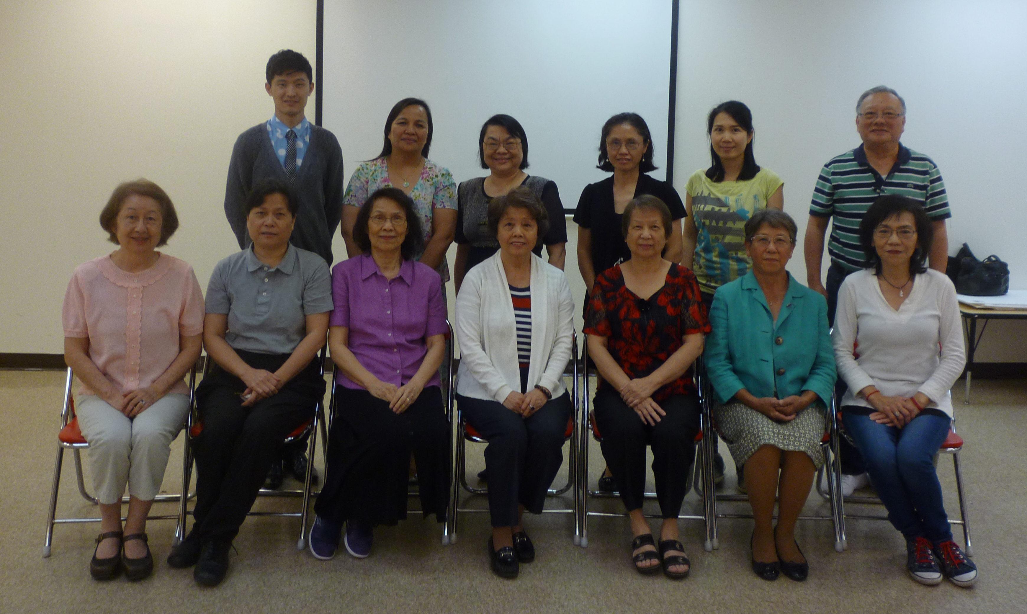 2017 Chinese school teacher group photo