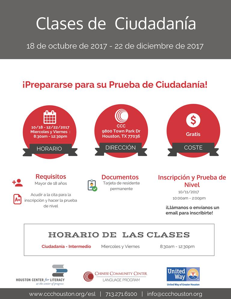 2017 Fall Citizenship classes (es)