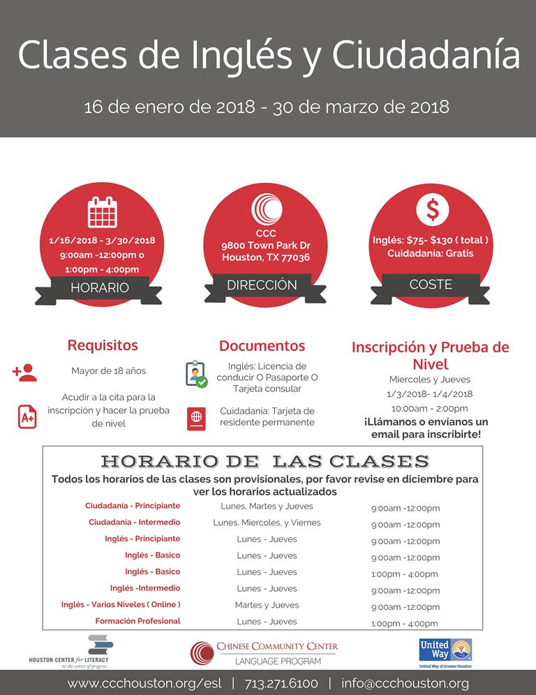 2018 spring Flyer_Spanish