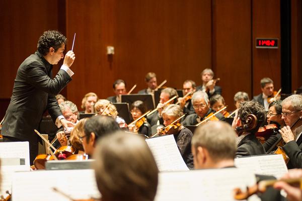 Houston Symphony Ticket Voucher